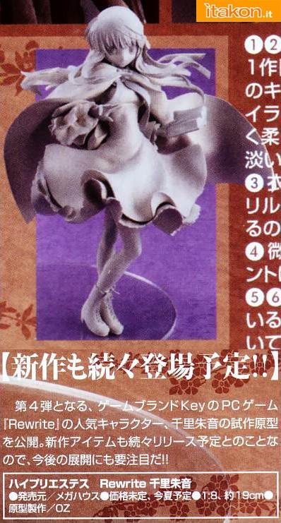 Rewrite Senri Akane MegaHouse