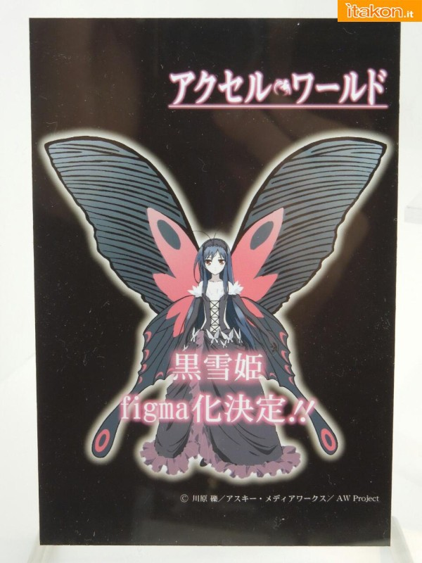 figma accel word Kuroyukihime max factory