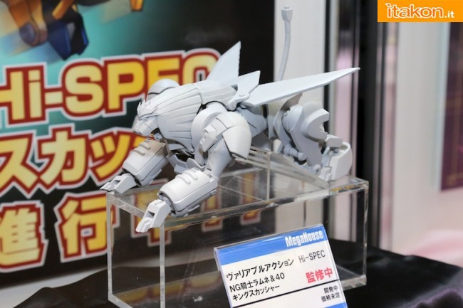 megahouse - mecha