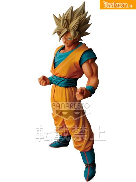 http://itakon.it/wp-content/uploads/2013/11/dragon-ball-battle-of-z-goku-edition-3.jpeg