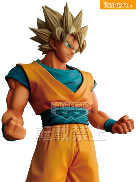 http://itakon.it/wp-content/uploads/2013/11/dragon-ball-battle-of-z-goku-edition-4.jpeg