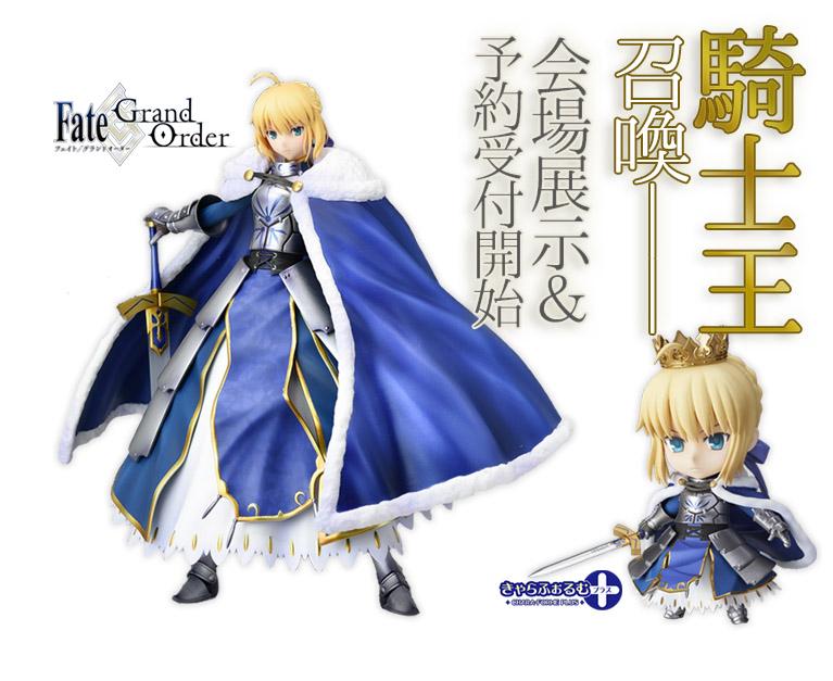 Link a fate grand order Saber aniplex 3