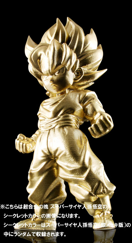 Link a Dragon Ball Z Chogokin no Katamari Bandai  Itakon.it -0007