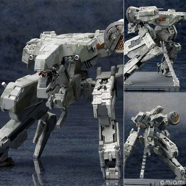 Link a Metal Gear REX15