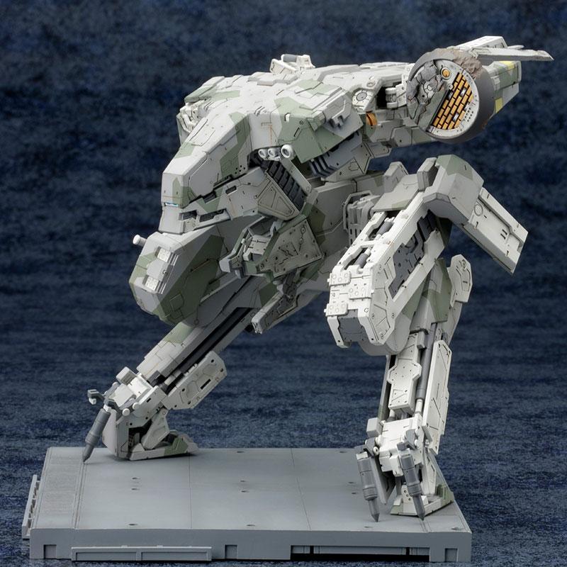 Link a Metal Gear REX2