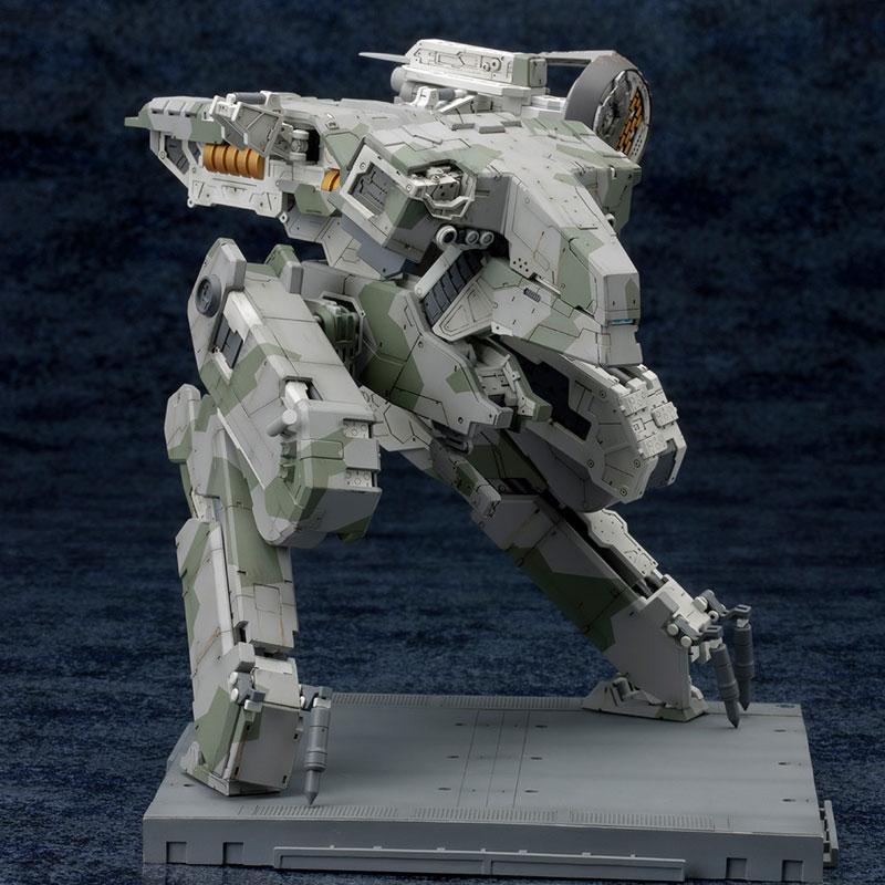 Link a Metal Gear REX3