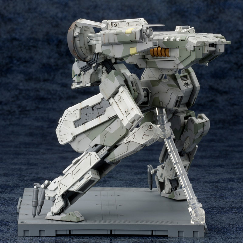 Link a Metal Gear REX4