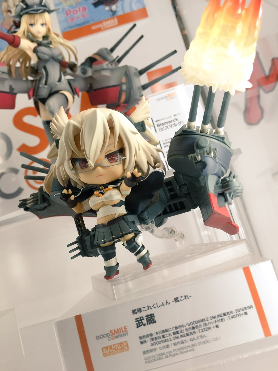 Link a GSC KanColle 02