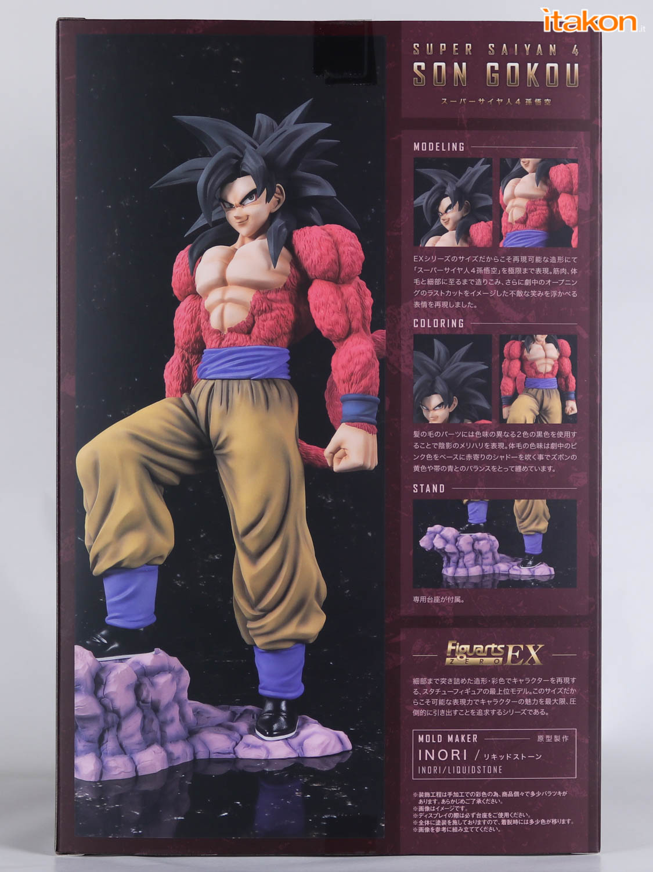 Link a Bandai_Goku_SSJ4_F0_EX_Itakon_Review-3