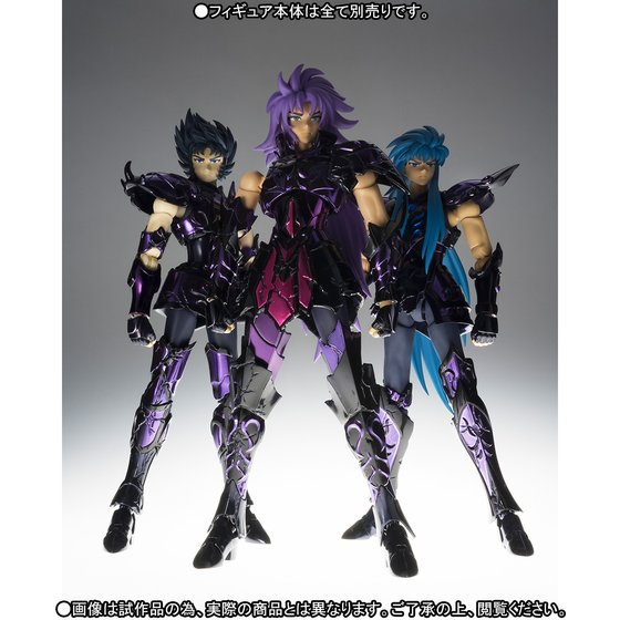 Link a saint seiya broken surplice myth cloth ex itakon.it -003