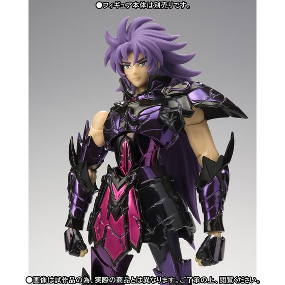 Link a saint seiya broken surplice myth cloth ex itakon.it -007