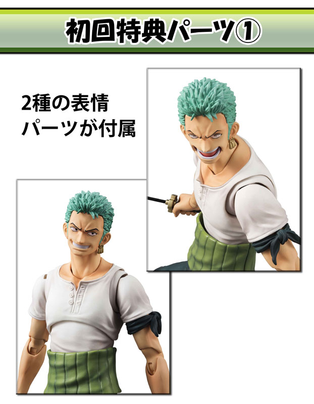 Link a One Piece Zoro VAH Past Blue MegaHouse 15