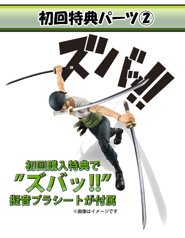Link a One Piece Zoro VAH Past Blue MegaHouse 16