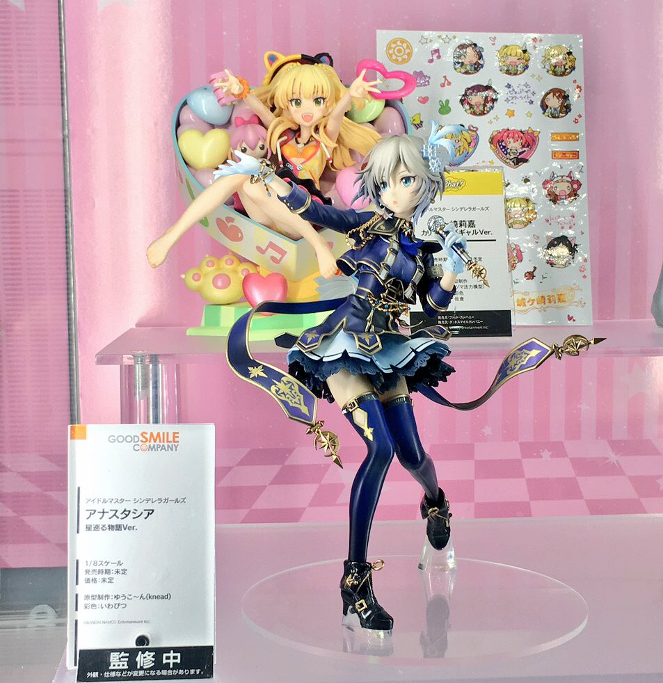 Link a anastasia – gsc – story of – proto colorato – 1