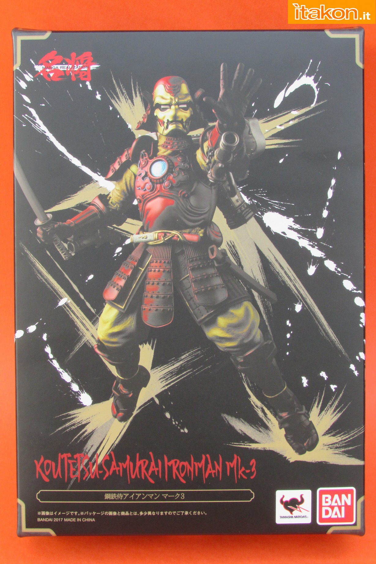 Link a Marvel Comics Koutetsu Samurai Iron Man Mark 3 Meishou MANGA REALIZATION review Bandai Itakon.it01