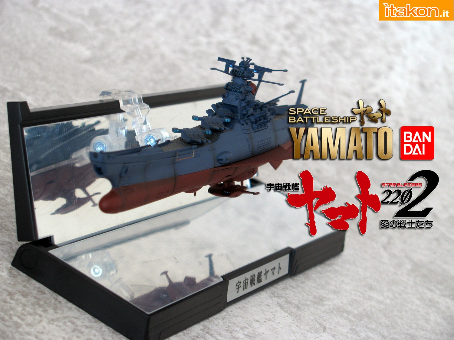 Link a 000 Space Battleship Yamato Bandai recensione