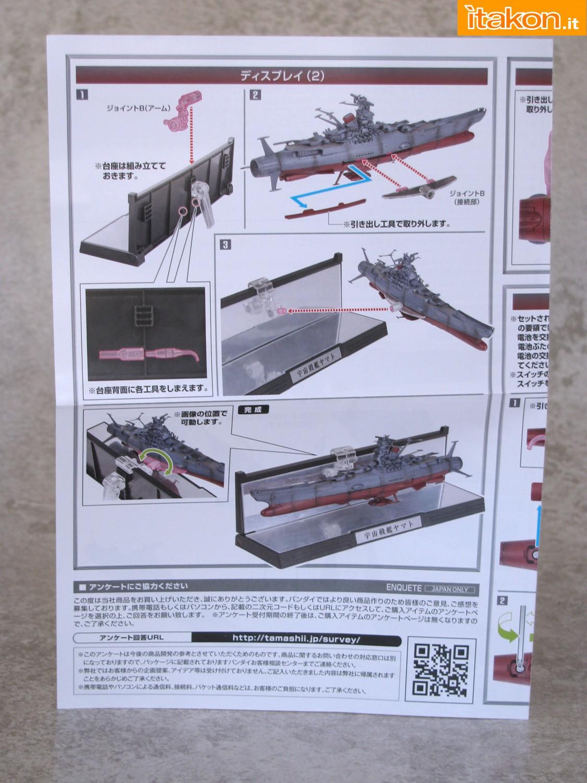Link a 005 Space Battleship Yamato Bandai recensione