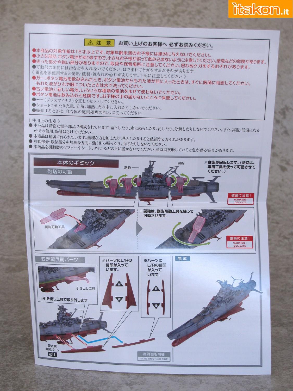 Link a 007 Space Battleship Yamato Bandai recensione