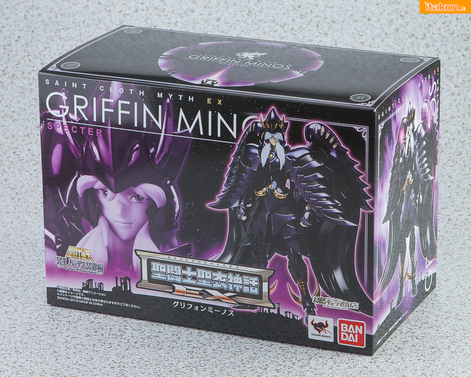 Link a Griffon_Minos-5292