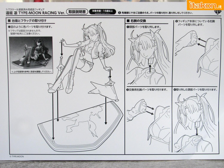 Link a 054 Rin Tohsaka TMRacing Stronger recensione