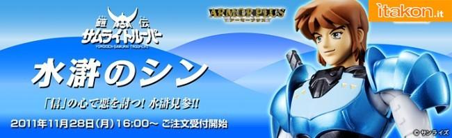 Bandai ha annunciato il prossimo samurai ! Simo dell'Acqua