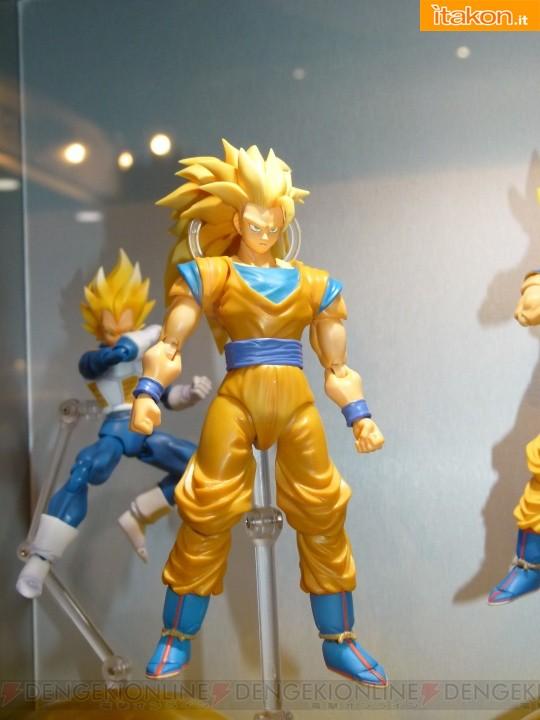 S.H.F. Goku Super Saiyan 3