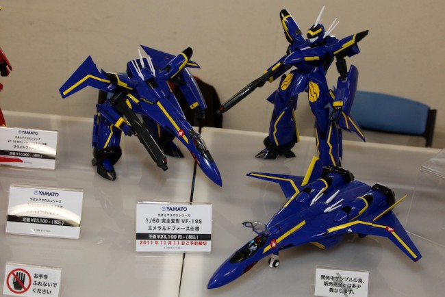 VF-19S yamato macross 7 - itakon.it