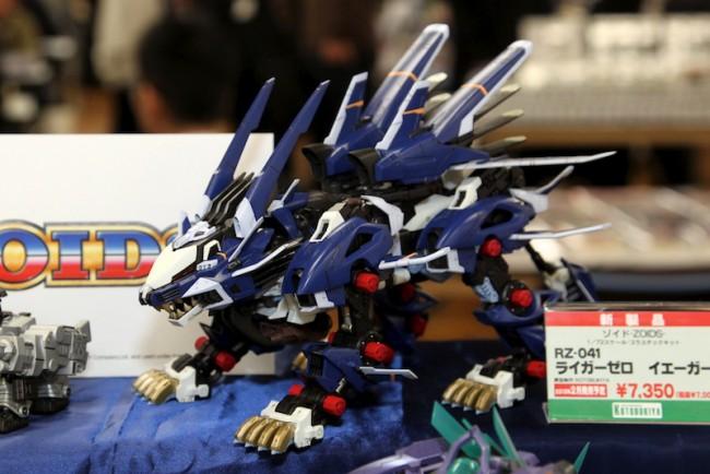 RZ-041 Liger Zero zoids kotobukiya - itakon.it