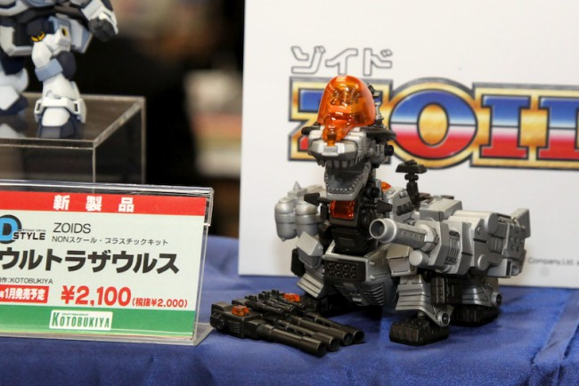 RZ-037 Ultrasaurus zoids kotobukiya - itakon.it