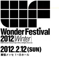 Wonder Fest Winter ed. 2012