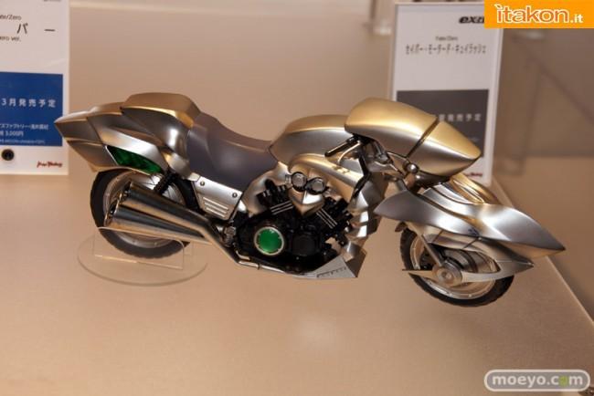 Motored Cuirassier ex:ride Max Factory fate/zero