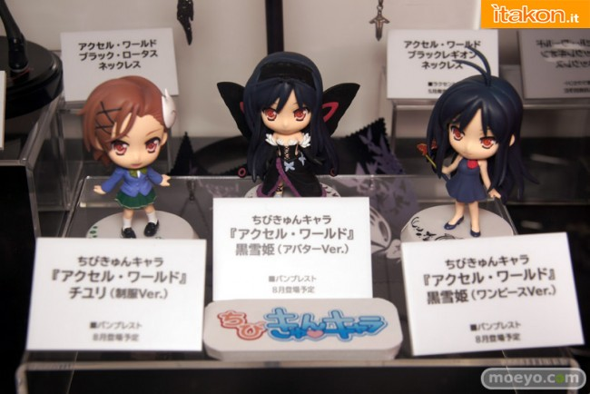 Chibi Kyun-Chara accel world banpresto