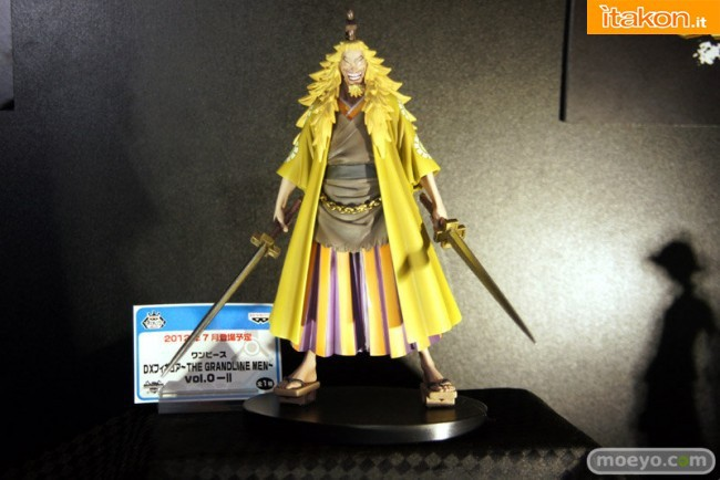 Shiki the Golden Lion grandline men banpresto vol 0