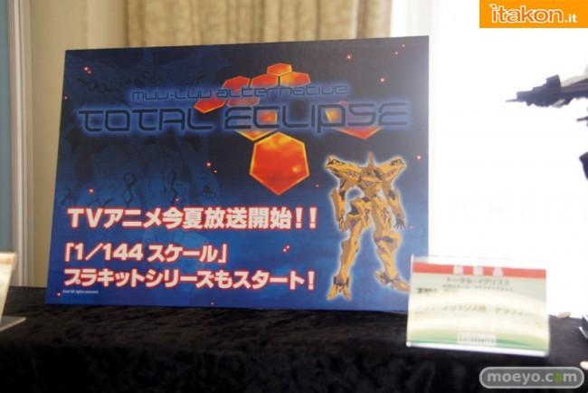 Kotobukiya Takemikazuchi Type-00F Takamura Yui Custom Deluxe Edition (Plastic model) - Muv-Luv Alternative Total Eclipse