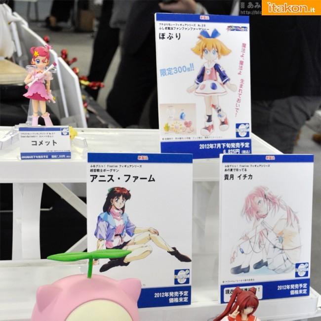 evolution toy miyazawa spring