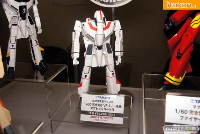 Miyazawa Models Spring Exhibition 2012: Yamato: MACROSS SERIES - 1/60 VF1D, VF1S, VF1J