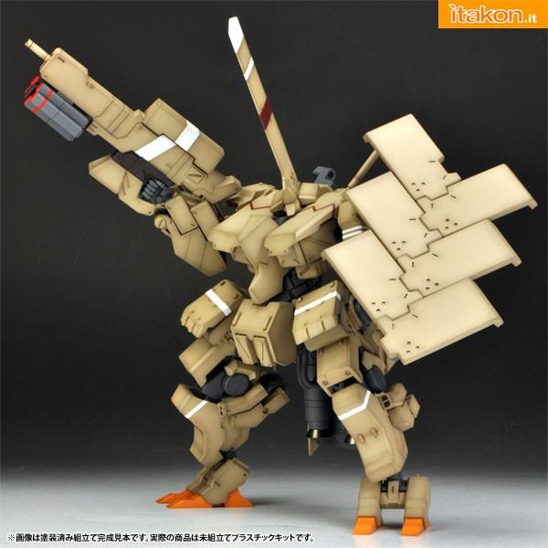 \Kotobukiya: Frame Arms - Type 48 Model 1 Kagutsuchi Kou Plastic Kit