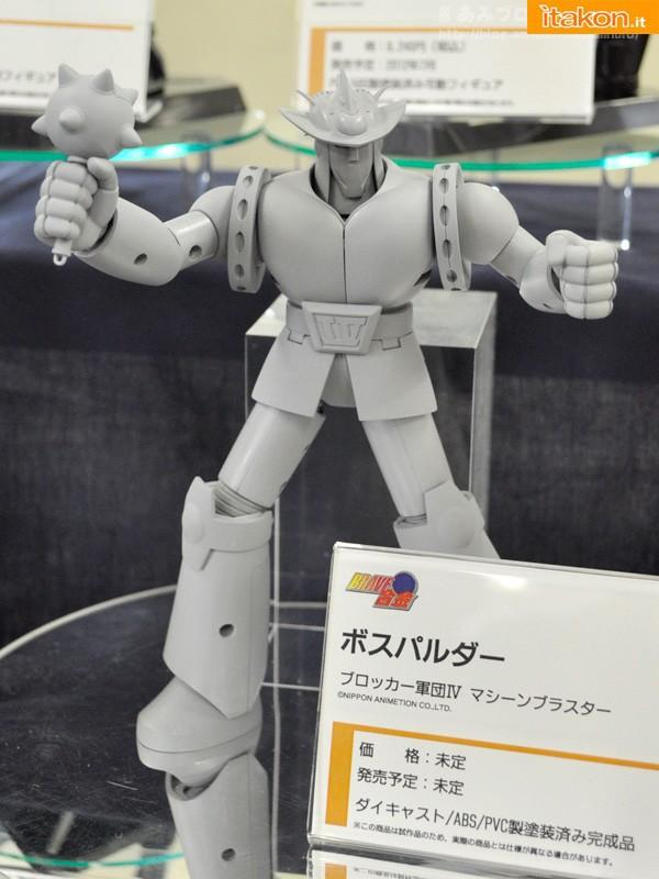 Miyazawa Models Spring Exhibition 2012: CM'S Brave Gokin 39 Bosspalder