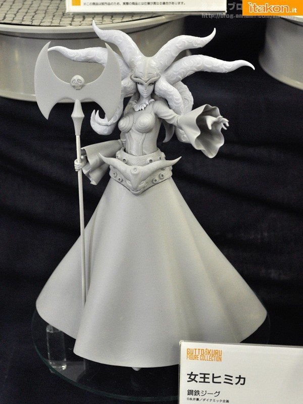 Miyazawa Models Spring Exhibition 2012: CM'S Gutto-kuru Figure Collection Regina Himika