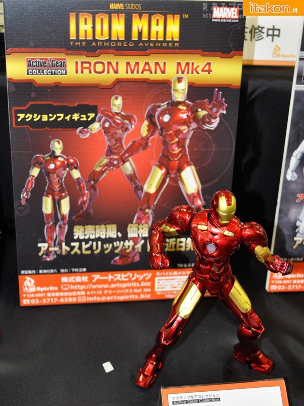 Miyazawa Models Spring Exhibition 2012: Art Spirits: Active Gear Collection Iron Man Mark IV