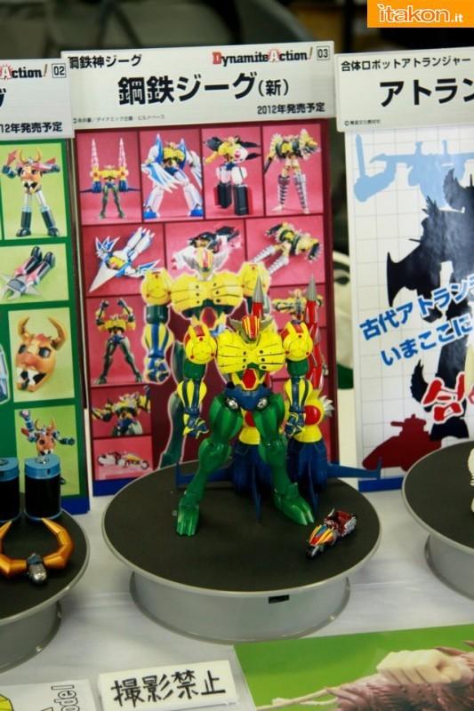 Miyazawa Models Spring Exhibition 2012: EvolutionToy Dynamite Action! N.03 Shin Jeeg