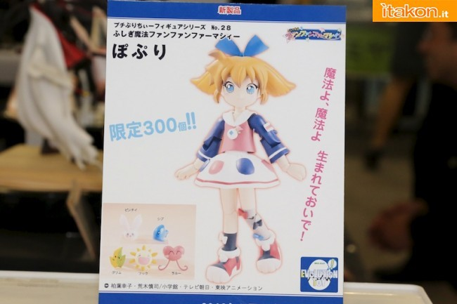 Fushigi Mahou Fan Fan Pharmacy Popuri Evolution-Toy