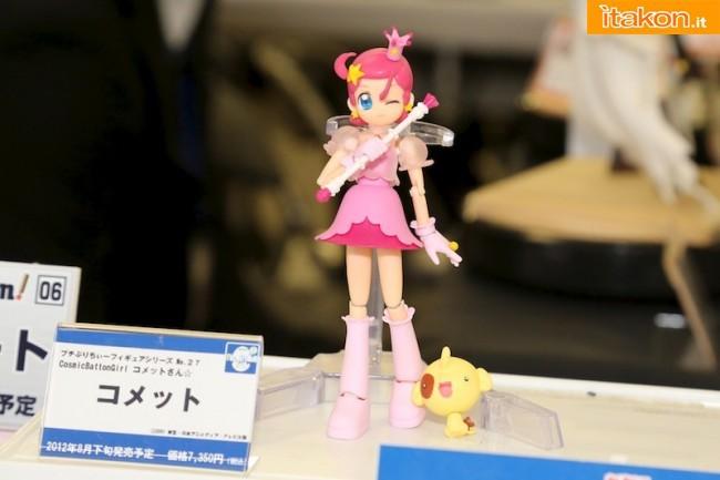 Cosmic Baton Girl Comet-san - Comet evolution toy