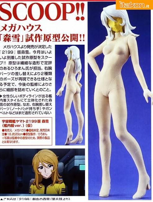 Yuki Mori - Uchuu Senkan Yamato! - (MegaHouse)