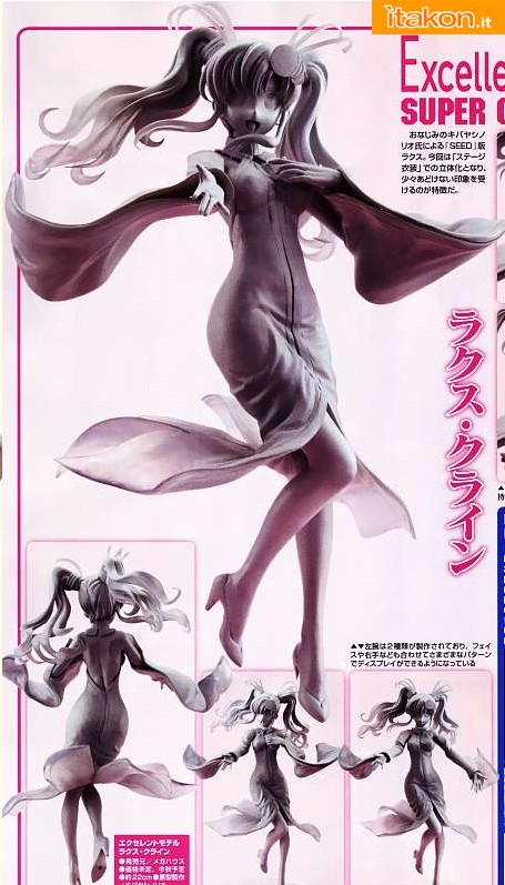 Lacus Clyne - Kidou Senshi Gundam SEED - Excellent Model (MegaHouse)