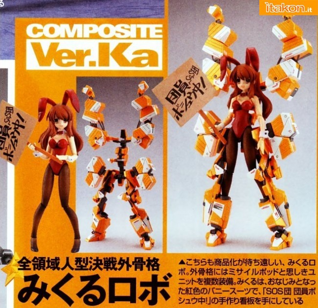 Mikuru Asahina - Haruhi Suzumiya no Yuutsu (Bandai) composite