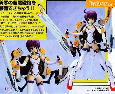 AGP bandai Gundam Wing XXXG-01W Wing Gundam