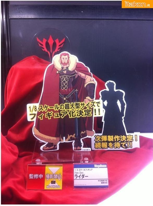 Fate/Zero Megahouse Rider Gilgamesh
