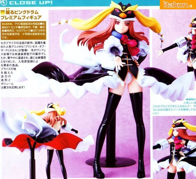 Princess of the Crystal - mawaru penguindrum - SEGA