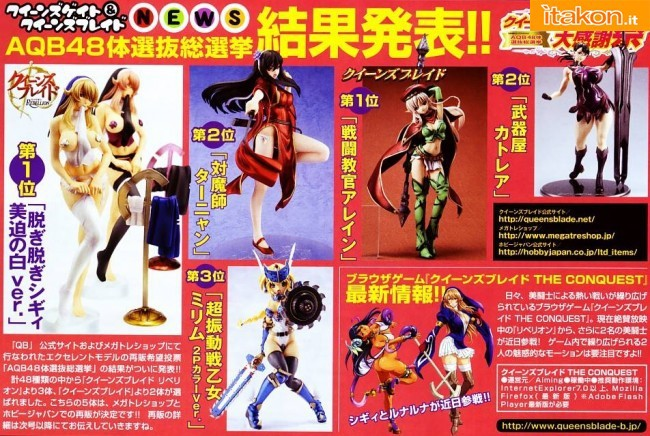 Queen's Blade megahouse